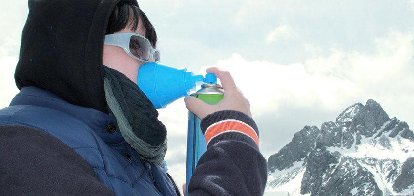 Altitude Sickness Image