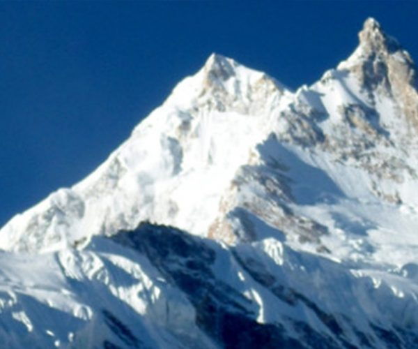 Manaslu Expedition Image