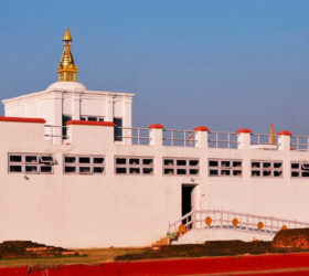 Lumbini Nepal World Heritage Tours